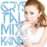 DJ KANA / CRYSTAL MIX VOL.2 [KANCD-02]