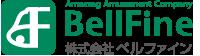 BellFine Web Shop