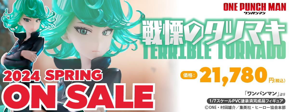 アヤナミレイ(仮称) プラグスーツVer. 新劇場版カラー