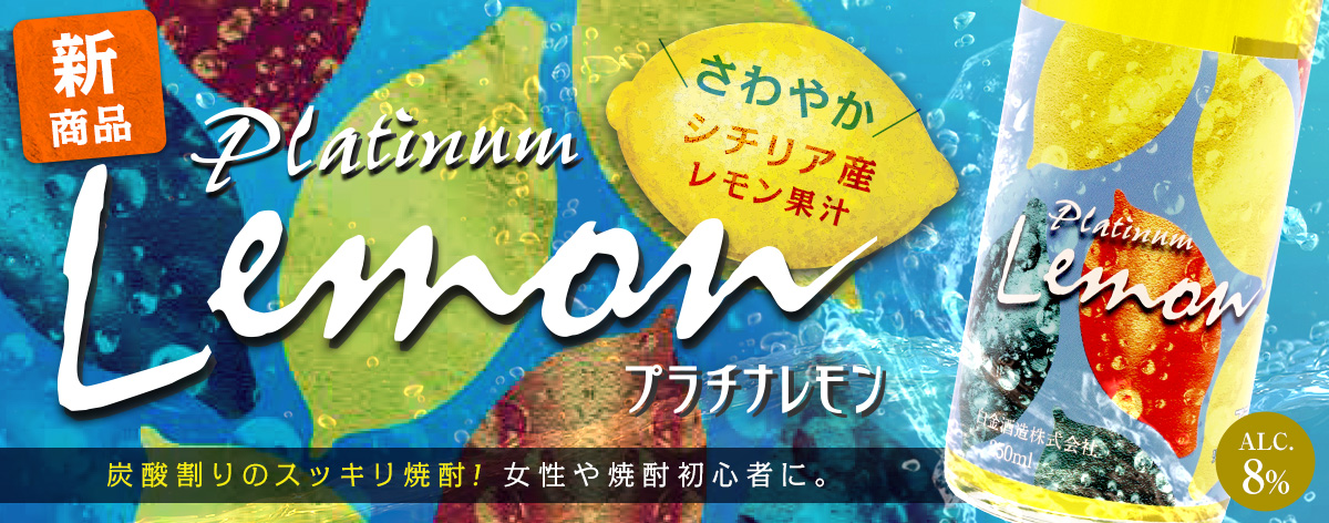 kuraMaster2021金賞