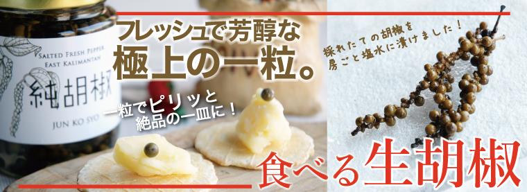 熟鮮 ゴールデン梨