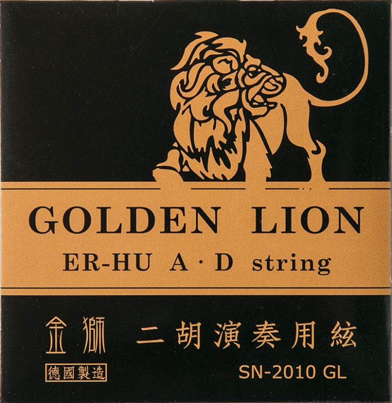 GOLDEN LION (ゴールデン・ライオン) 二胡弦セット