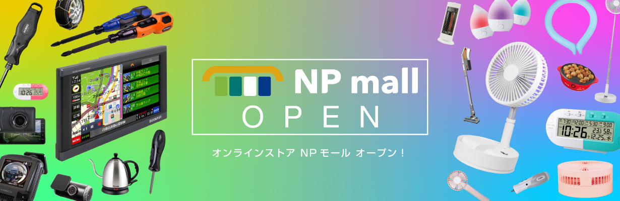 NP mall OPEN