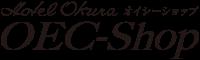 Hotel Okura OEC-Shop ホテルオークラ オイシーショップ