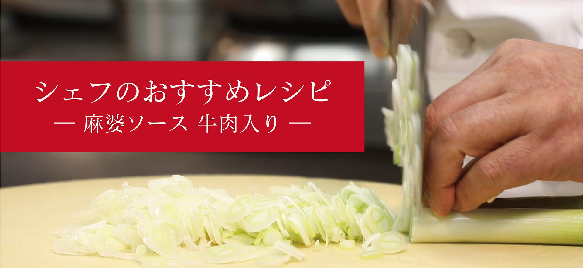 レトルトスープ・カレー 新発売
