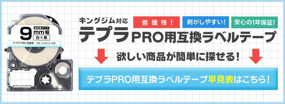 新規会員登録で100円オフクーポンをゲット!
