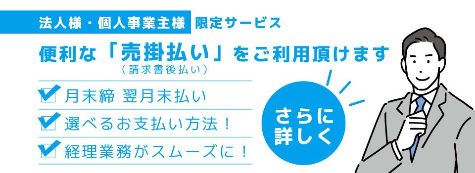 RICOH GC カートリッジ